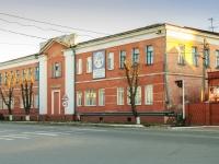 Белореченск, улица Кирова, дом 4. техникум Кооперативный техникум