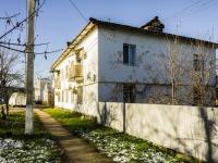 Белореченск, улица Кирова, дом 11. многоквартирный дом