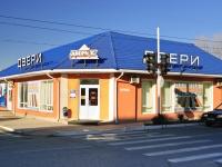 Белореченск, Красная ул, дом 55