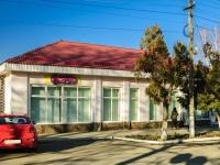 Белореченск, улица Красная, дом 61. магазин