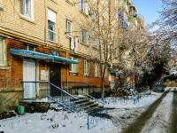 Белореченск, Красная ул, дом 84