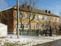 Белореченск, улица Красная, дом 1А. многоквартирный дом
