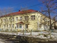 Белореченск, Красная ул, дом 27