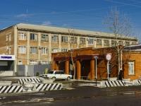 Белореченск, улица Красная, дом 45. правоохранительные органы отдел полиции