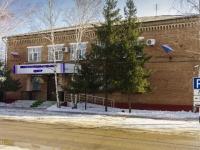 Белореченск, Красная ул, дом 46