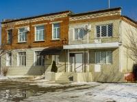 Белореченск, улица Красная, дом 50. офисное здание