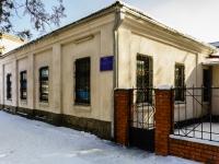 Белореченск, Красная ул, дом 66