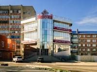 Белореченск, улица Ленина, дом 13. магазин
