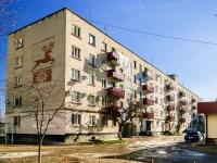 Белореченск, улица Ленина, дом 25. многоквартирный дом