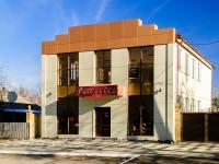 Белореченск, улица Ленина, дом 30. офисное здание