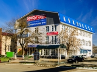 Белореченск, улица Ленина, дом 50. офисное здание