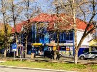 Белореченск, улица Ленина, дом 58Б. магазин