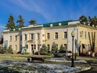 Белореченск, улица Ленина, дом 66. органы управления