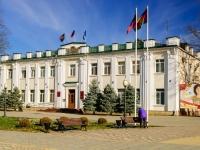 Белореченск, улица Ленина, дом 68. органы управления