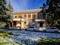 Белореченск, улица Ленина, дом 70. офисное здание
