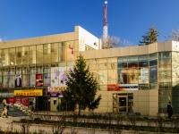 Белореченск, улица Ленина, дом 74/1. магазин
