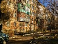 Белореченск, Ленина ул, дом 129