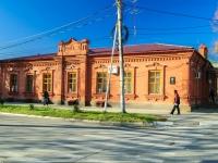 Белореченск, Ленина ул, дом 133