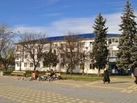 Белореченск, Ленина ул, дом 141