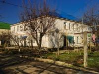 Белореченск, Ленина ул, дом 143