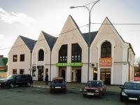 Белореченск, Ленина ул, дом 145