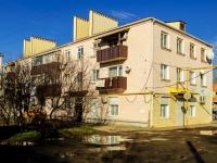 Белореченск, Ленина ул, дом 149