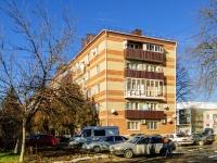 Белореченск, Ленина ул, дом 155