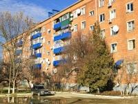 Белореченск, Ленина ул, дом 159