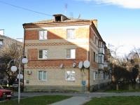 Белореченск, Ленина ул, дом 161