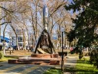 Белореченск, улица Ленина. памятник Воинам-интернационалистам