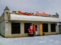 "Белореченск, улица Ленина, дом 48. кафе / бар ""Чародеи"""