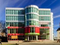 Белореченск, улица Ленина, дом 72. магазин