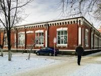 Белореченск, Ленина ул, дом 119