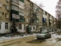 Белореченск, Ленина ул, дом 121