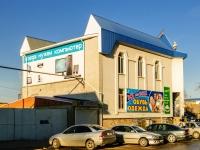 Белореченск, улица Мира, дом 79. магазин