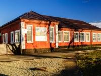 Белореченск, улица Мира, дом 106. школа №10