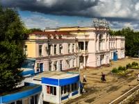 Белореченск, улица Перронная, дом 3. вокзал