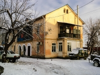 Белореченск, улица Перронная, дом 10. многоквартирный дом