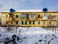 Белореченск, улица Перронная, дом 19. многоквартирный дом