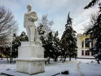 Белореченск, улица Перронная. памятник В.И. Ленину