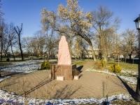 Белореченск, улица Свердлова. памятник Погибшим железнодорожникам