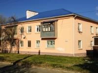 Белореченск, улица Шалимова, дом 22. многоквартирный дом