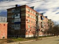 Белореченск, улица Шалимова, дом 32. многоквартирный дом