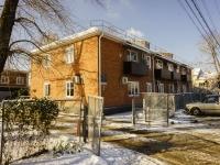 Белореченск, улица Шалимова, дом 3. многоквартирный дом