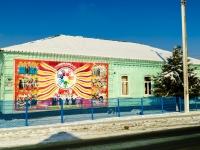 Белореченск, улица Шалимова, дом 13. школа творчества