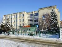 Белореченск, улица Шалимова, дом 28. школа №2
