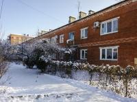 Белореченск, улица Шалимова, дом 30. многоквартирный дом