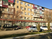 Белореченск, улица Щорса, дом 87. многоквартирный дом