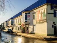Белореченск, Щорса ул, дом 105