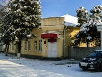 Белореченск, улица Щорса, дом 84. органы управления